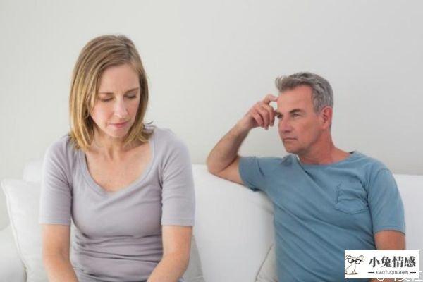 老公坚决离婚如何挽回 有这几点就不要去