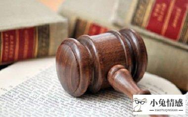 离婚起诉费用多少钱