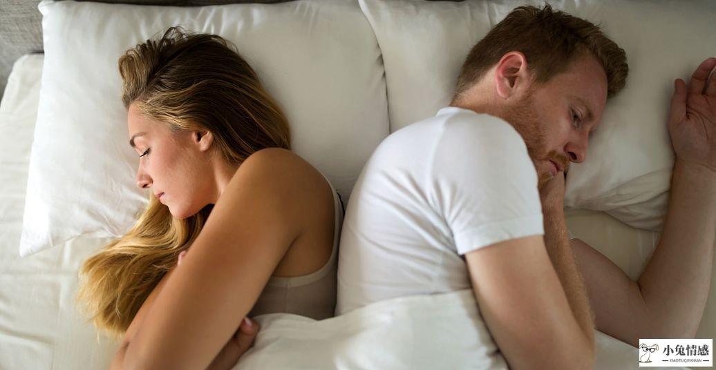 老公总是怀疑妻子出轨 丈夫对妻子不信任