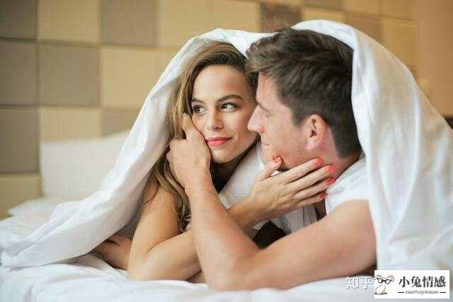 完美:夫妻性生活不和谐?4个小技巧可改
