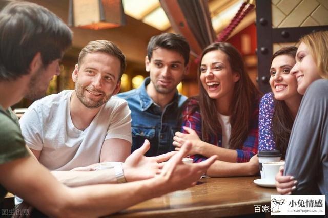 所谓情商高就是会说话,这5个高情商特征