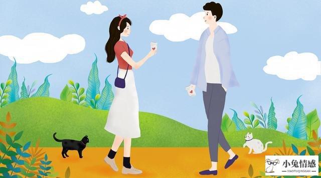 高情商男人追女人的4个技巧