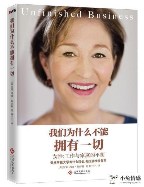 女性提高修养的书籍推荐四:《无声告白