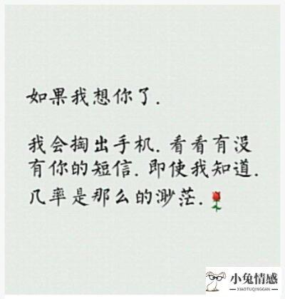 <strong>[孤独语录痛到心里]男生伤感语录痛到心</strong>