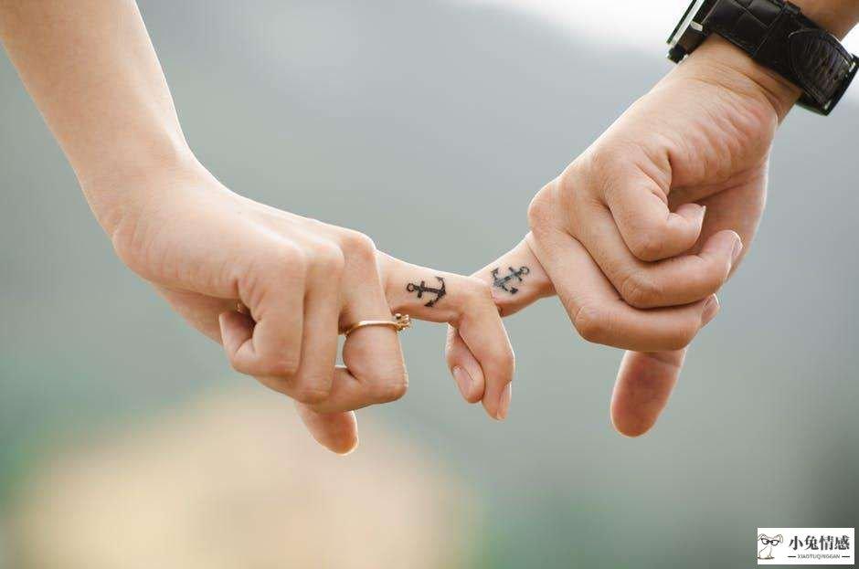 <strong>女生心里最期待的爱情是什么样的?三个</strong>
