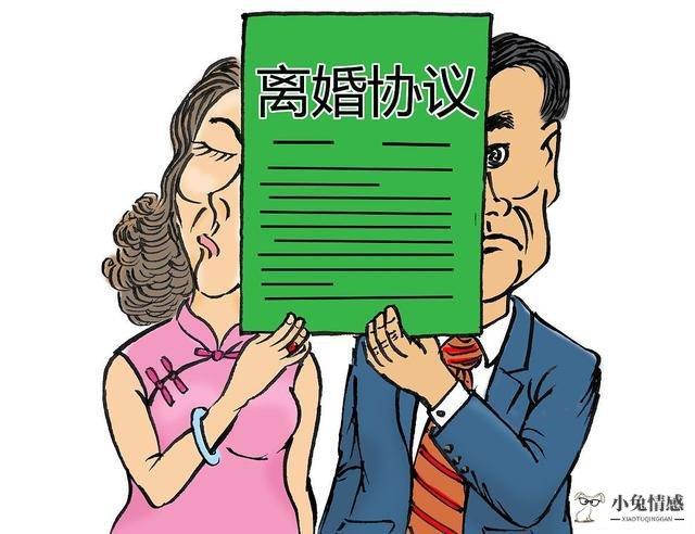 离婚起诉状怎么写