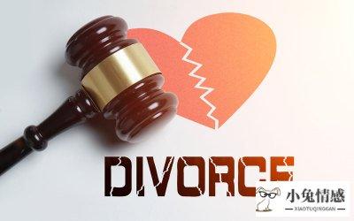 起诉离婚几天可以开庭