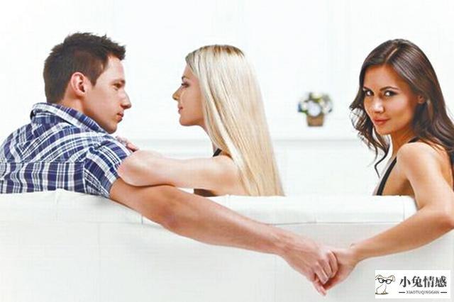 想原谅老婆出轨该怎么做_女人出轨一次该坦白吗_女友出轨该不该找出那个男的