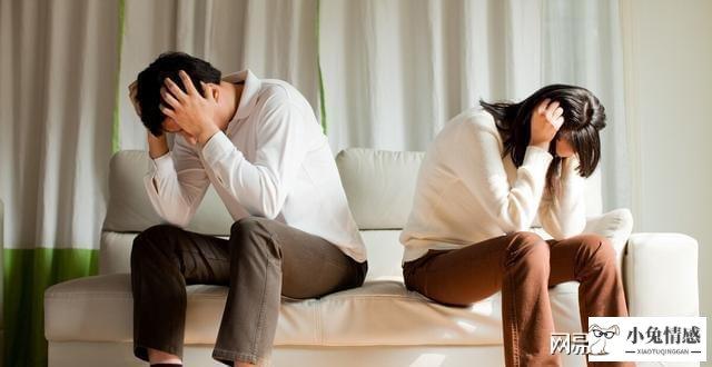<strong>婚姻面临离婚,妻子该如何才能尽快挽回</strong>