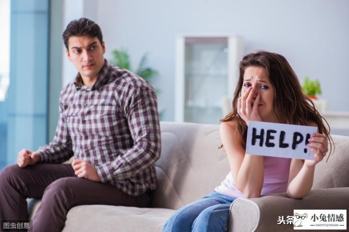 怀疑老婆出轨内裤下毒_为什么怀疑老婆出轨了_溜冰毒8年有瘾总怀疑老婆出轨