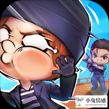 恋爱求生欲 游戏v1.0.0