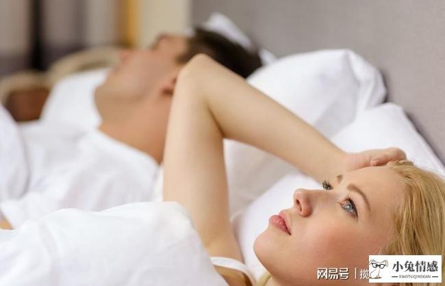 发现妻子和别的男人睡了,我该怎么办?