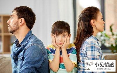 起诉离婚男方不想要孩子怎么办