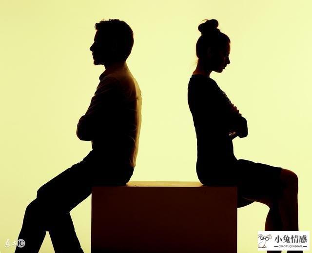 妻子出轨,丈夫坚决不离婚