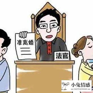 <b>成都离婚律师告诉你,2020起诉离婚程序怎么走?</b>
