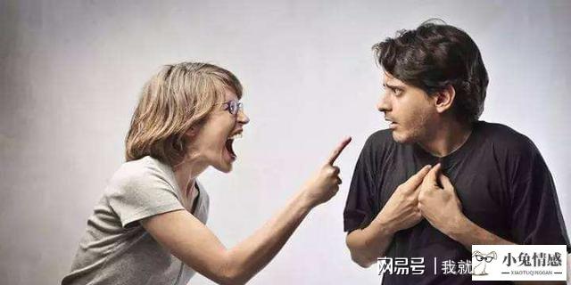 吵架时男生的态度能看出什么 男人吵架后